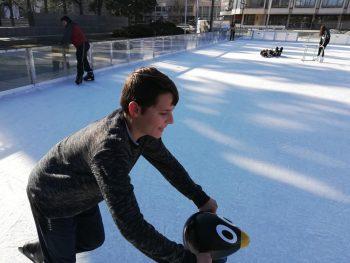 Ледена пързалка…