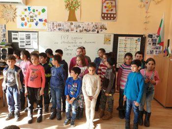 147 години от обесването на Васил Левски с начален курс