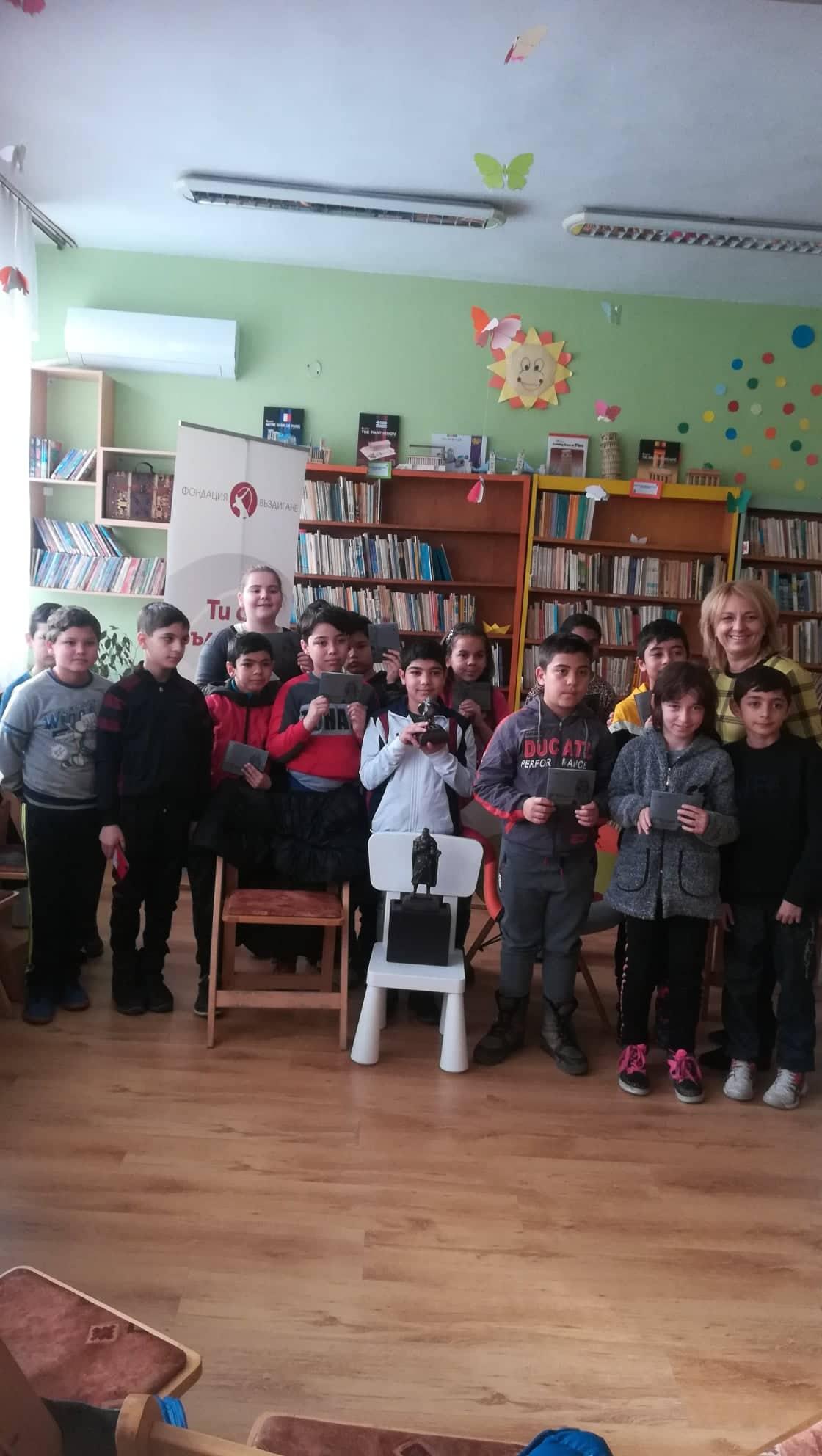 "Учениците от 3 клас в Регионална Библиотека ""Христо Ботев"" – гр. Враца"